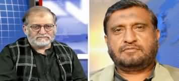 Harf e Raaz (Modi's Anti Muslim Policy, Coronavirus) - 12th March 2020