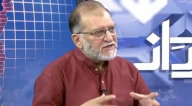 Harf e Raaz (Modi's Victory, A Threat to Region's Peace) - 23rd May 2019