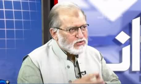 Harf e Raaz (Moral Fabric Being Torn) - 15th March 2021