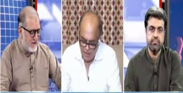 Harf e Raaz (MOU With IPPs, Any Benefits or Not?) - 17th August 2020