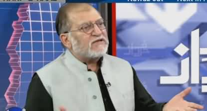 Harf e Raaz (Nawaz Sharif Out, Next In Row?) - 19th November 2019