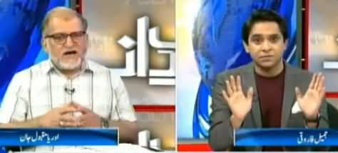 Harf e Raaz (Nawaz Sharif Out of Context With Reality) - 15th May 2017
