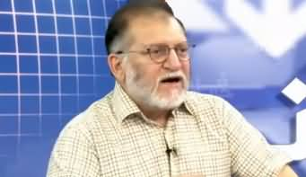 Harf e Raaz (Nawaz Sharif's Health) - 23rd October 2019