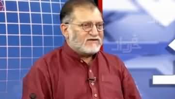 Harf e Raaz (Nawaz Sharif's Life in Danger) - 22nd October 2019