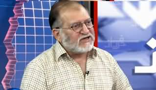 Harf e Raaz (New Strategy of Sit-In Is Mystery) - 7th November 2019