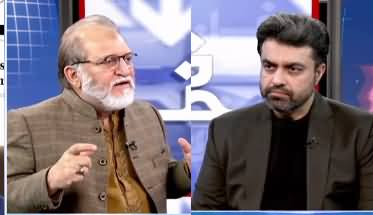 Harf e Raaz (News About Relations With Israel) - 17th December 2020