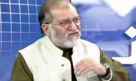 Harf e Raaz (Objection of Islamic Ideology Council) - 9th January 2020