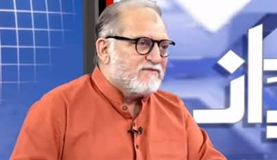 Harf e Raaz (Opposition's All Parties Conference) - 21st September 2020