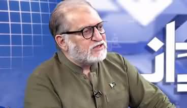 Harf e Raaz (Pak Saudi Relations, Time Tested) - 13th August 2020