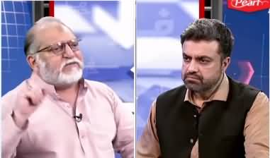 Harf e Raaz (Pakistan Main Focus in Afghan Situation) - 27th July 2021