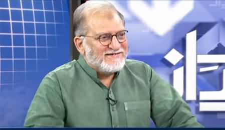 Harf e Raaz (Pakistan Needs A System Change) - 23rd March 2021