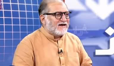 Harf e Raaz (Pakistan Per Allah Ka Karam Ho Gaya) - 3rd Aug 2020