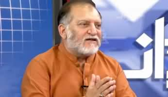 Harf e Raaz (Pakistan Political Scene) - 28th October 2019