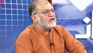 Harf e Raaz (Pakistan's Economy And NAB) - 7th October 2019