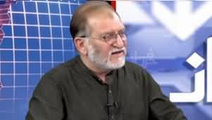 Harf e Raaz (Pakistan's Economy in ICU, Hafiz Saeed Conviction) - 12th February 2020