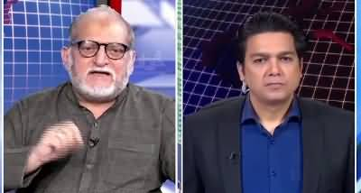 Harf e Raaz (Pakistani Case Against The Blame By New Zealand) - 22nd September 2021