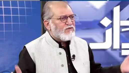 Harf e Raaz (Pakistani Dossier Against India Reached UN) - 25th November 2020