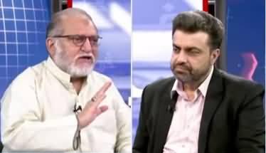 Harf e Raaz (Pakistani Political Scene Boiling) - 13th October 2021