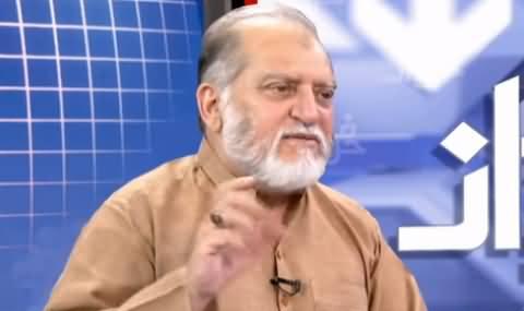 Harf e Raaz (Pakistani Political Scenes Today) - 4th May 2021