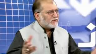 Harf e Raaz (Pakistani Politics Comedy) - 9th December 2019