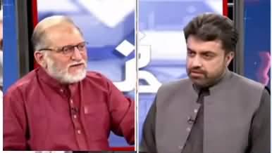 Harf e Raaz (Pakistani Politics Entering New Crisis) - 14th April 2021