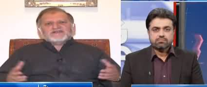 Harf e Raaz (Pakistani Politics in Doldrums) - 18th November 2019
