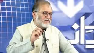 Harf e Raaz (Pakistani Politics in Speeches Only) - 11th March 2020