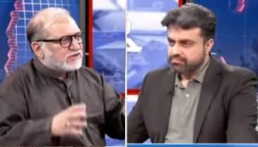 Harf e Raaz (Pakistani Politics Warmed Up Again) - 25th August 2020