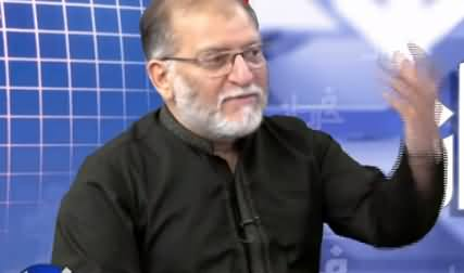 Harf e Raaz (Party Loyalties, Positive or Negative) - 4th July 2019