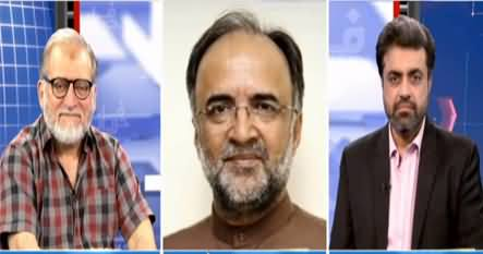 Harf e Raaz (PDM: A Journey Broke In The Way) - 6th April 2021