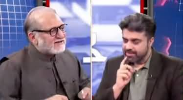 Harf e Raaz (PDM Movement, Where It To Lead) - 19th October 2020