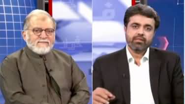 Harf e Raaz (PDM Vs PPP: Charge Sheets And Outcome) - 5th April 2021