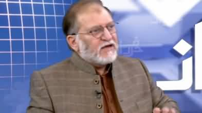 Harf e Raaz (PIC Disaster, Who Is On Fault?) - 12th December 2019