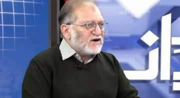Harf e Raaz (Political Happenings in Pakistan & Region) - 21st January 2020