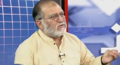 Harf e Raaz (Politics of Pakistan At It Anvil) - 14th November 2019
