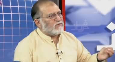 Harf e Raaz (Politics of Pakistan At It Anvil) - 14th November 2019