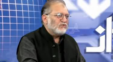 Harf e Raaz (Prime Minister Salary Rise) - 29th January 2020