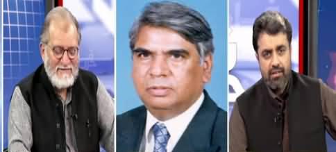 Harf e Raaz (PTI Foreign Funding Case) - 18th January 2021