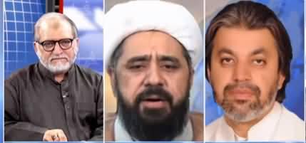 Harf e Raaz (Qadianis Tried to Malign Pakistan) - 3rd September 2020