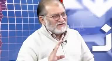Harf e Raaz (Qauid e Azam A Saviour of Muslims) - 25th December 2019