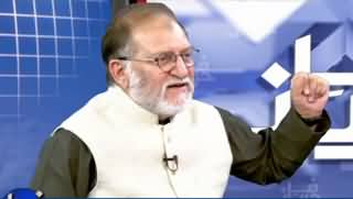 Harf e Raaz (Revival of Student Unions, A Road to Hell) - 2nd December 2019