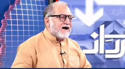 Harf e Raaz (Sedation - Just Media Fight Without Substance) - 6th October 2020