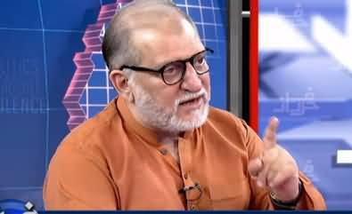 Harf e Raaz (Shahbaz Sharif's Arrest, Fahashi) - 28th September 2020