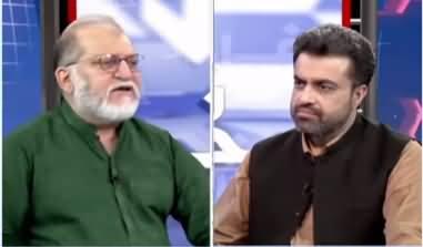 Harf e Raaz (Silence of International Community On Kashmir) - 19th May 2021
