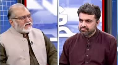 Harf e Raaz (Situation In Afghanistan & Its Impact on Pakistan) - 29th July 2021
