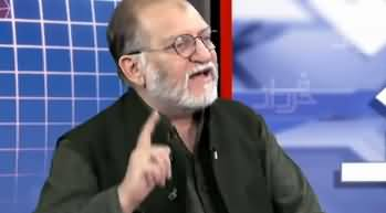 Harf e Raaz (Situation of Muslims In The World) - 20th February 2020