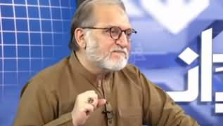 Harf e Raaz (Soft Lockdown Failed) - 22nd June 2020