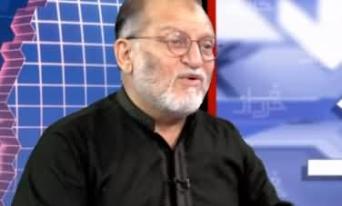 Harf e Raaz (Struggle & Sacrifice of Imam Hussain) - 10th September 2019