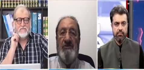 Harf e Raaz (Taliban Administratively Control Entire Afghanistan) - 30th August 2021