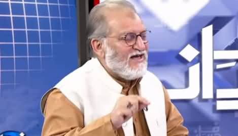 Harf e Raaz (Taliban, CPEC, Imran Khan) - 23rd December 2020